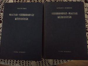Magyar-Szerb kéziszótár